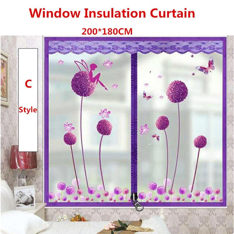 200*180 Cm Aluminum Alloy Window Insulation Film Self-adhesive Windproof Dustproof Seal Zipper Curtain Large Size