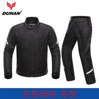 DUHAN весна лето дышащая куртка для мотоциклиста костюм Защитное снаряжение Мото куртка + мотоцикл брюки комплект мотоциклетная одежда