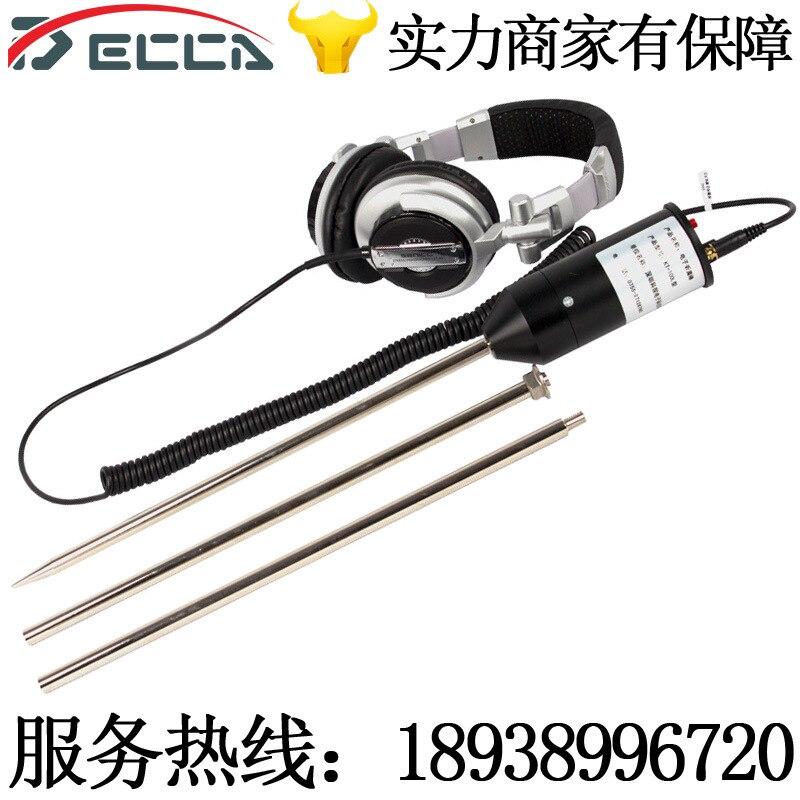 Detector de fugas tubería de agua herramienta de detección de Auricular Estetoscopio Electrónico Excelente!