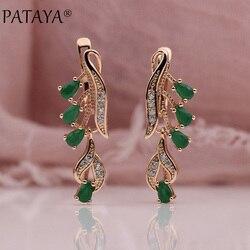 Женские длинные висячие серьги PATAYA 328 Anniversary 585, розовое золото, многоцветная Капля воды, натуральный циркон, для свадебной вечеринки