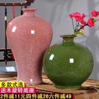 ceramic vase decoration room flower inserting device simple antique borneol crackle glaze porcelain decorative