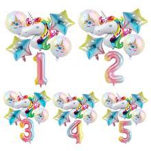 QIFU Rainbow Unicorn Balloon Foil Happy Birthday Balloon Air Helium Number Ballon Figures Birthday Party Decorations Kids Baloon цена