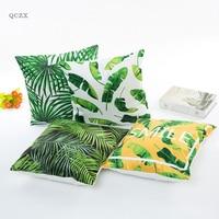 QCZX 2pc Green Leaf Pleasantly Cool Pillowcase Imitation Silk Satin Pillowcase Home Decor Throw Pillows Pillowcase