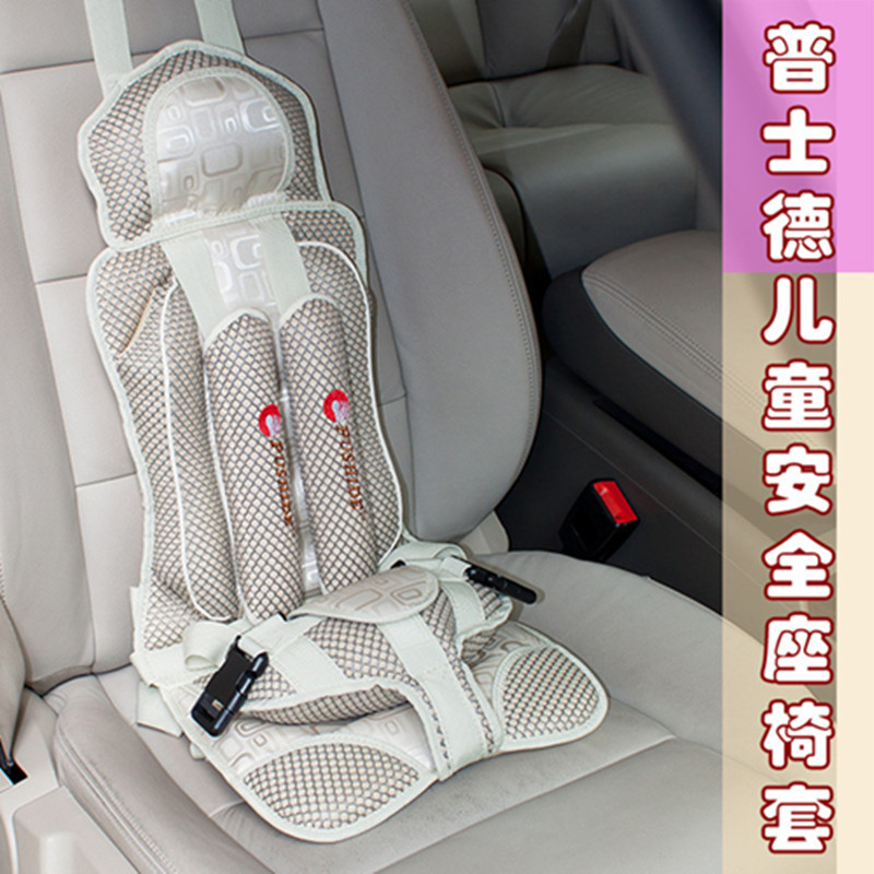 2016 Top quality! Child baby car safety seat belt seat chair 5 colors kid protection Free shipping for 9 month - 4years child