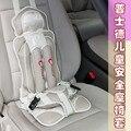 2016 de calidad Superior! niño cinturón de seguridad del asiento de coche de bebé silla asiento 5 colores kid protección Envío gratis durante 9 meses-4 años niño