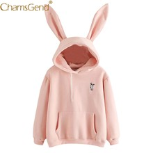 Free Shipping Hoodies Rabbit Ear sudadera kawaii Sweatshirt Women Winter Warm Pink Hoodies Sweatshirts With Front Pocket 80816(China)
