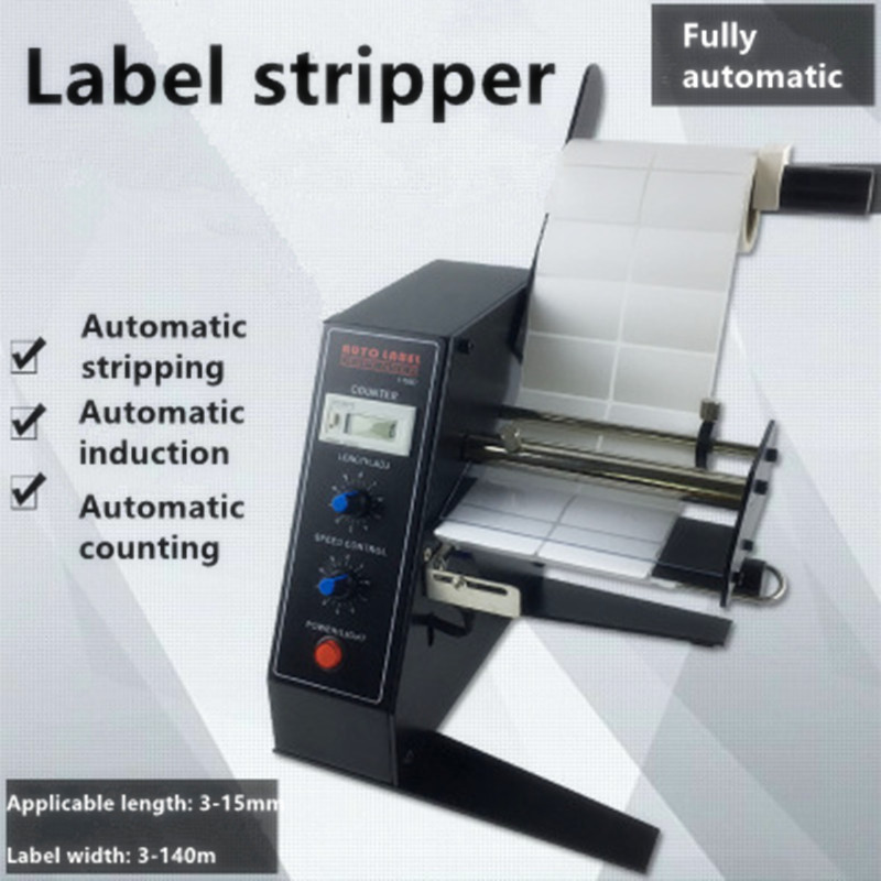 1150D Label stripping machine Automatic Label Dispenser Device Sticker 220V 50HZ Label stripper counting label separator ftr 118c automatic label dispenser with counter 1 sensor 6 digit led label 3 100mm wide 4 150mm long