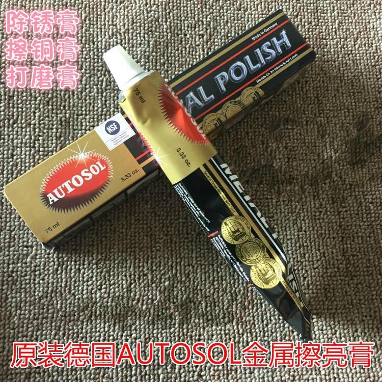 pasta de cobre pasta de pulido de metal reparación de arañazos Relojes de hardware con pulido pulido pasta de cobre 1PCS
