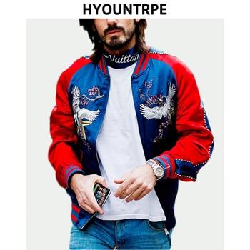 Vintage Embroidery Jacket Coat Autumn Winter High Street Satin Zipper Bomber Jacket Mens Casual Baseball Jackets Sukajan 2018