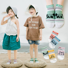 C077 2019 New Childrens Socks Spring and Autumn Summer Animal Cotton Boat Newborn Super 5pcs tobani