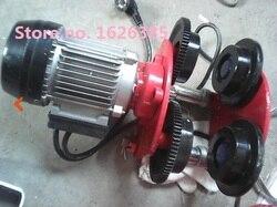 0,5 T 220 V/50 HZ 1-PHASEN-UPS elektrofahrwerk verwendet mit mini elektroseilzug, elektrowerkzeug teil
