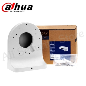 Image 5 - DH IP 카메라에 대 한 Dahua 브래킷 PFB203W IPC HDW4431C A 돔 CCTV 카메라 DH PFB203W 대 한 방수 벽 마운트 브래킷 양복