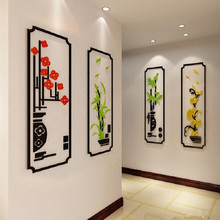 Modern classical style Plum blossom Chlorophytum bamboo chrysanthemum plant 3D wall sticker Living room Decorative paintings