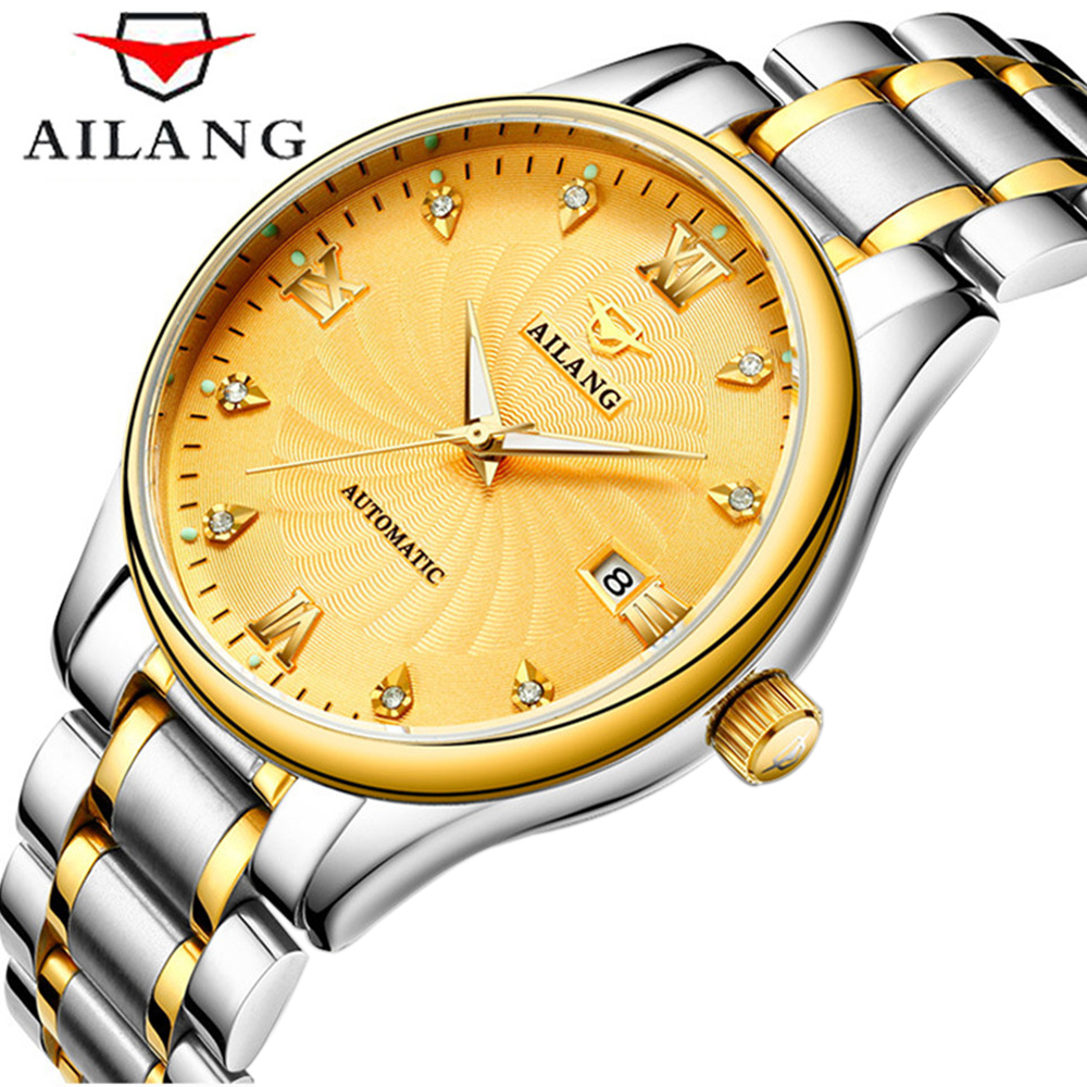 AILANG Mens Watches Top Luxury Brand Automatic Mechanical Watch Full Steel Mens Watches Sports Military Wrist Watches Waterproof luis fonsi valencia