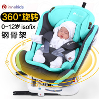 Innokids Children S Safety Seat Car Can Sit In ISOFIX With 0 4 6 12 Year