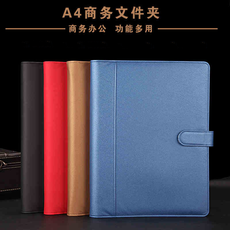 A4 PU Leather Folder A4 Paper Holder Office File Folders Leather-Folder-For-Papers Documents Bag File Organizer Carpeta 1163