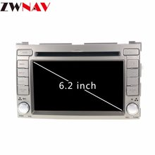 Android 8.0 Mobil DVD Player GPS Navigasi Head Unit untuk Fiat Croma 2005-2012 Antostereo Unit Multimedia Player(China)