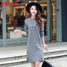 Plus size Sweater S-3XL 2015 New Women's medium-long slim o-neck sweater pullover solid color sweater dress female Free shipping