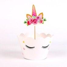 24 sztuk/partia Smiley unicorn Cupcake obwolut wykaszarki Kids Party dekoracje urodzinowe ciasto kubki (12 okładów + 12 topper bez wykałaczek)