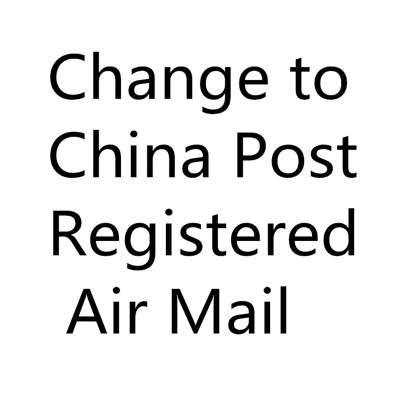 change China Post Ordinary Small Packet Plus to China Post