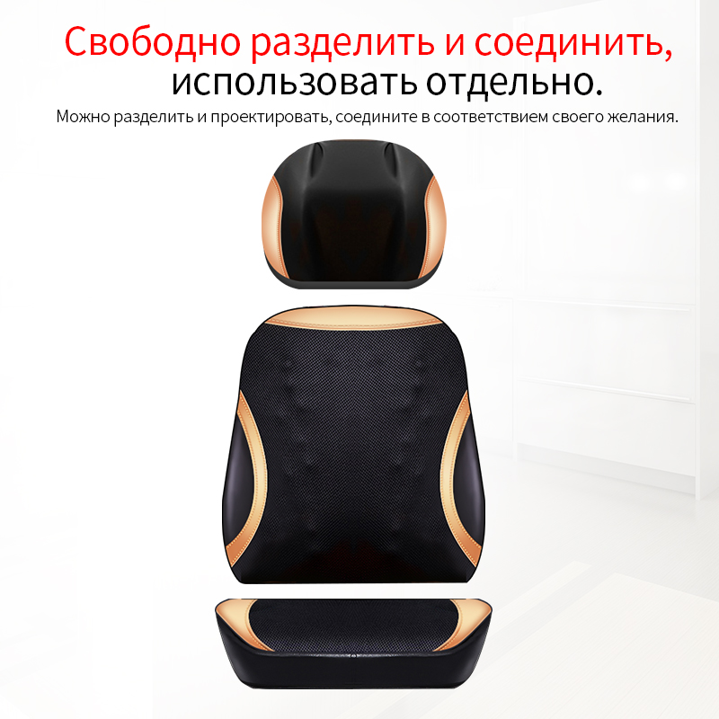 Bright Car Neck Massagem Cushion Heat Pad Electric Massager Chair Massage For Legs Waist Body Massageador Car Seat Vibrator Back Excellent In Cushion Effect Automobiles & Motorcycles