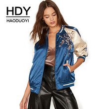 HDY Haoduoyi Floural Embroidery Zipper Bomber Jacket Casual Slim Gored Female Coat Ribbed Loose Streetwear Athleisure Jacket недорого