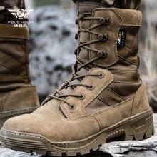 Треккинговые ботинки мужские военные тактические первый слой кожаные рабочие спортивные ботинки 1000D нейлон Водонепроницаемые ножевые устойчивые кроссовки для женщин