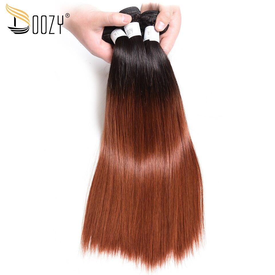 Doozy Ombre 1b/33 Dark Auburn Brown Human Hair Extensions 3 Bundles Remy Straight Brazilian Human Hair