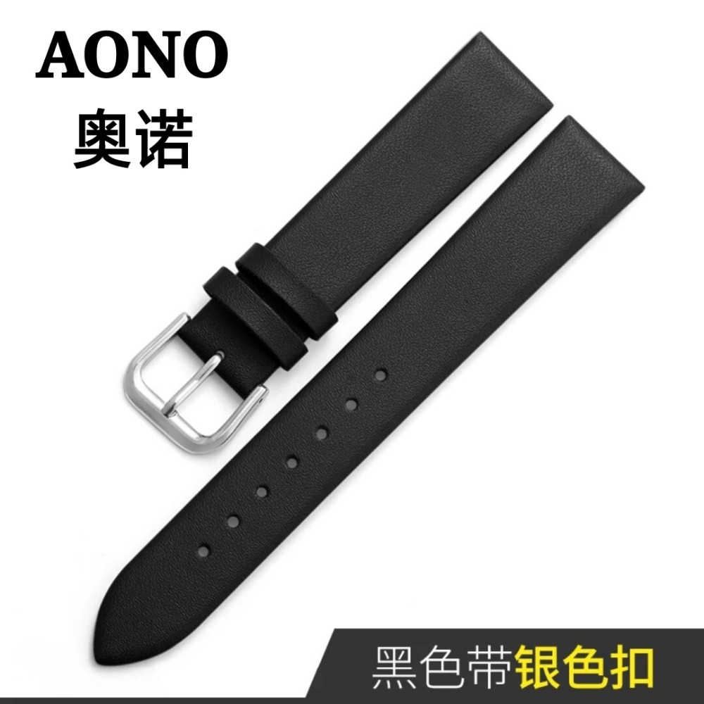 Watch accessories 8807A watch strap buckle strap commonly used belt without lines watchband | Watchbands