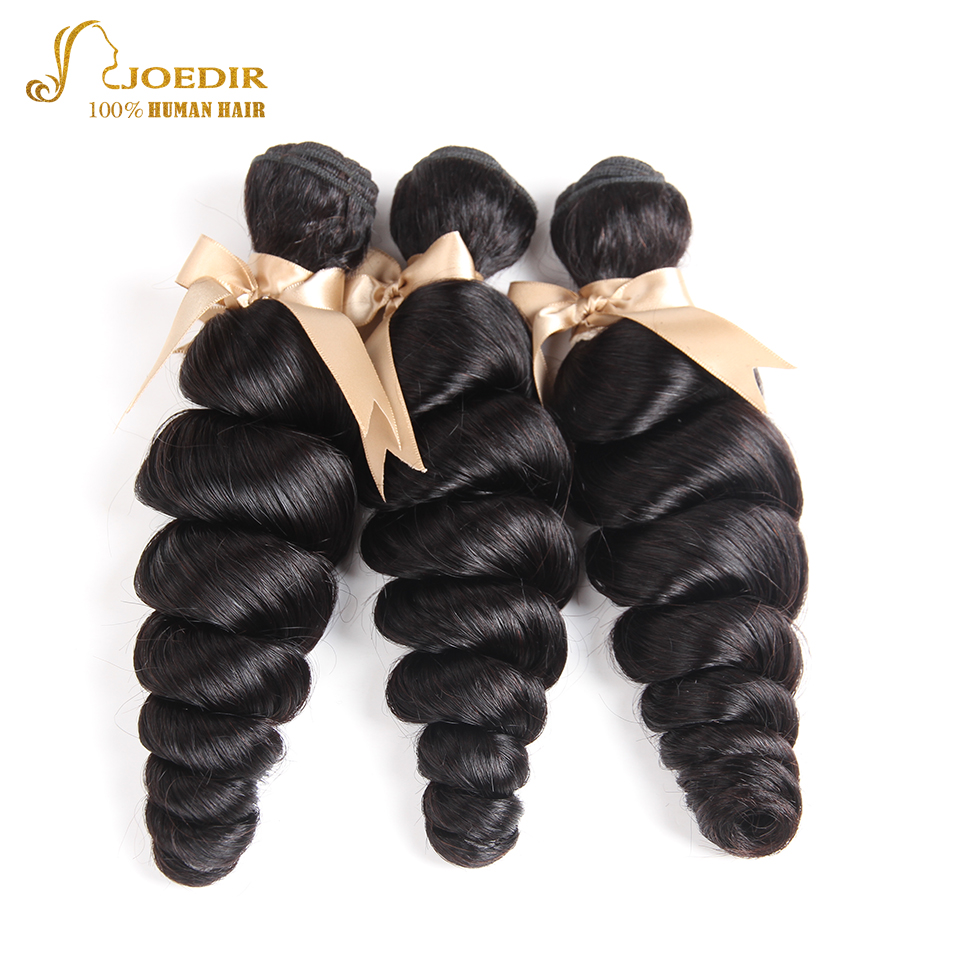 Joedir Hair Products Loose Wave Bundles Brazilian Hair Weave Bundle Deal 3 Pieces Human Hair Extension Beauty Salon Hair Weaving