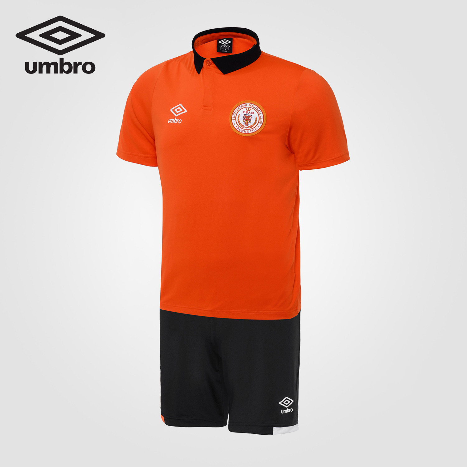 a1d42eef3c5 Umbro Men Football Suit Breathable Quick Dry Sportswear UZC63655. US   33.87. Jerseys Soccer 2019 Survement Football Kit Men Sports ...
