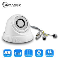 WOASER OME Hik 1080P HD 1080P 4 In 1 Surveillance Camera IR Outdoor 2 0MP CCTV