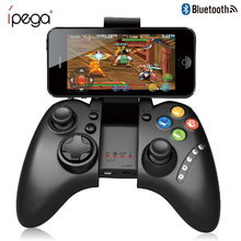 IPEGA PG 9021 Classic Bluetooth Gamepad Wireless Game Pad Controller Joystick for Android iOS iPad Smartphone PC mobile gamepads