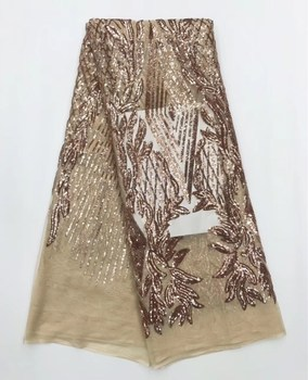 2019 Rose gold Latest French Nigerian Lace High Quality African sequin Lace  Wedding African French Tulle Lace Fabric ffjl6-6