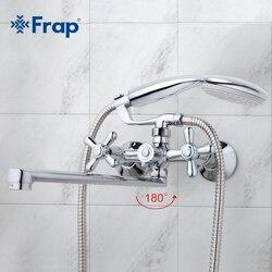 FRAP التقليدية صنابير حمام 300 مللي متر طويلة المياه منفذ أنبوب نقل 90 درجة اليسار واليمين F2225 F2224