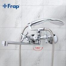 Традиционные смесители FRAP для ванной комнаты, трубка длиной 300 мм для водяного отверстия, движение 90 градусов, левый и правый F2225 F2224