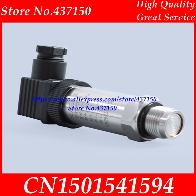 4 20 ma flat membrane type pressure transmitter imported flat membrane diaphragm type pressure sensor to