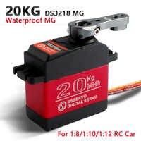 1 X servo impermeable DS3218 Actualización y PRO engranaje metálico de alta velocidad servo digital baja servo 20 KG/. 09S por 1/8 Escala de 1/10 coches RC