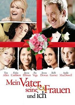 《她和我的父亲》2005年德国剧情电影在线观看
