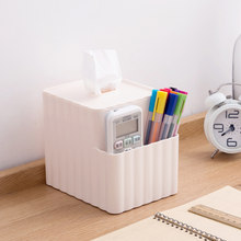 Multi-function tissue box creative home desktop tray living room coffee table plastic remote control storage box(China)