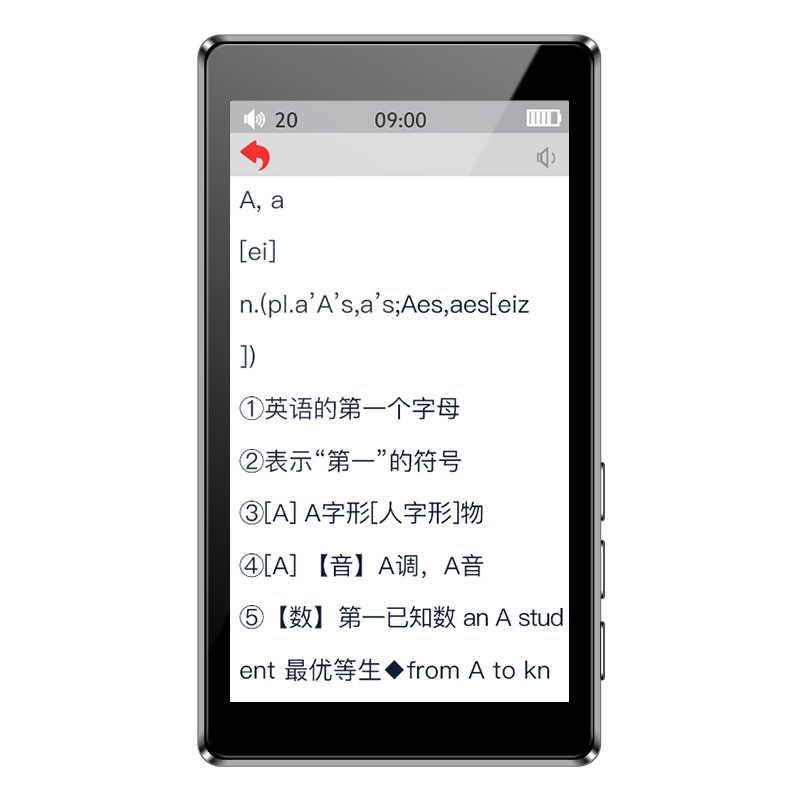 最新 RUIZU ハイファイ MP3 プレーヤー D20 MP3 3.0 インチ HD フルタッチスクリーン Fm アウトスピーカーピンク-スピーカーオーディオ音楽プレーヤー
