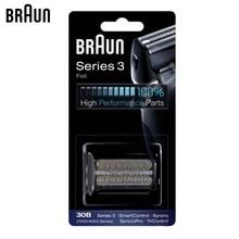 Сетка 30B для электробритв Braun Series 3