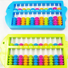 Learning Aid Tool 11 Rods Children Abacus Soroban Beads Column School Math Business Calculate Traditional Educational Toys