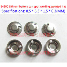 Factory Direct Sale 14500 Lithium-ion Batteries Anode Cap Welding Hat General Lithium Battery Accessories Hardware