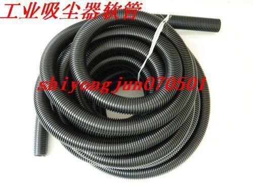 Industrial vacuum cleaner industrial vacuum cleaner plumbing hose vacuum cleaner inradius ID32mm OD39mm