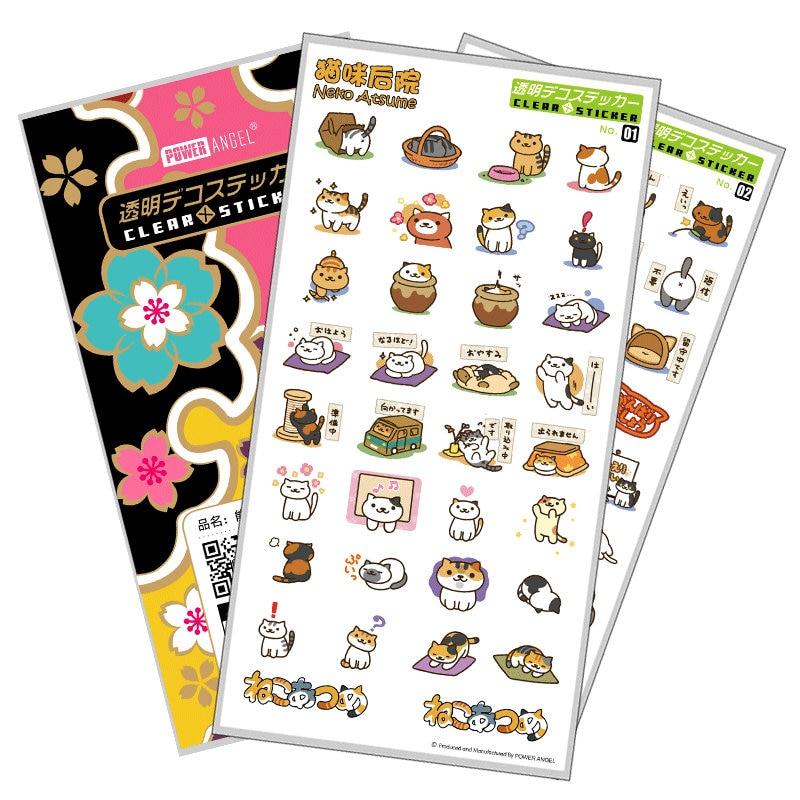PowerAngel Neko Atsume Cartoon Sticker Luxury Plastic Sticker for Laptop Phone Sticker Fridge Decal Stickers DIY Toy Gift