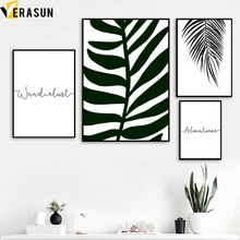 Big Leaf Quote Wall Art Canvas Posters And Prints Canvas Painting Nordic Poster Black White Wall Pictures For Living Room Decor black white cartoon planet quote wall art print canvas painting nordic canvas poster and prints wall pictures kids room decor