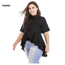 grande chemises CM54 2018