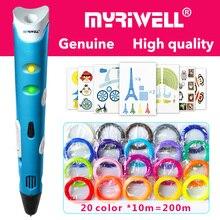 Myriwell 3d ペン 3d ペン、 1.75 mmABS/PLA フィラメント、 3 d pen3d モデル、 creative3d 印刷ペン、最高のギフト子供のための diy の創造的な、 pen 3d