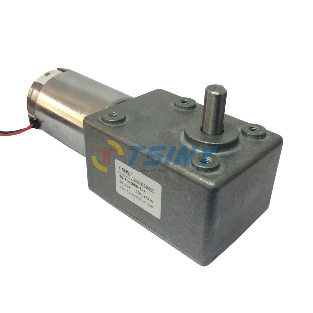 DC12V10RPM High-torque Worm Reducer Geared Motor,Low Speed  Gearbox Motor, Free  shippingDC12V10RPM High-torque Worm Reducer Geared Motor,Low Speed  Gearbox Motor, Free  shipping